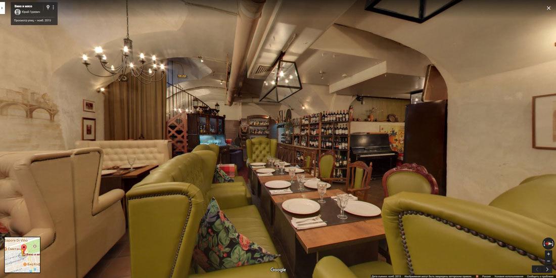 Ресторан Вино и Мясо
