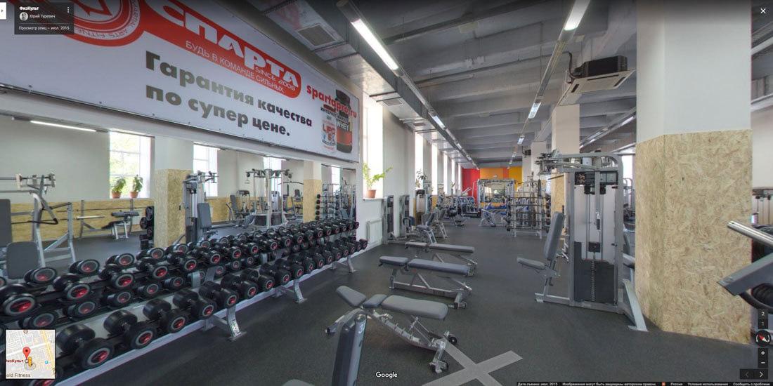 Фитнес клуб Физкульт