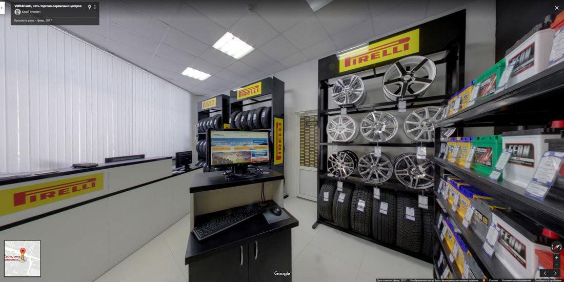 Сервисный центр VIRBACauto