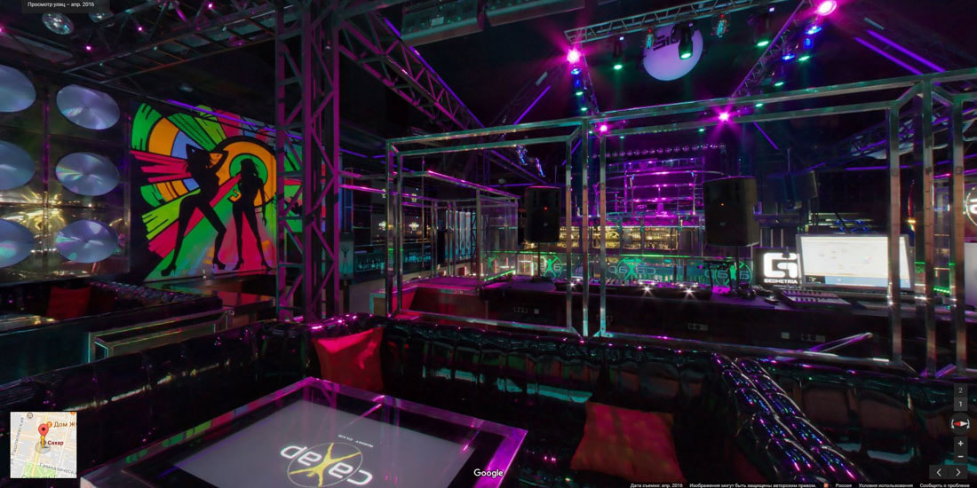Ночной клуб Сахар