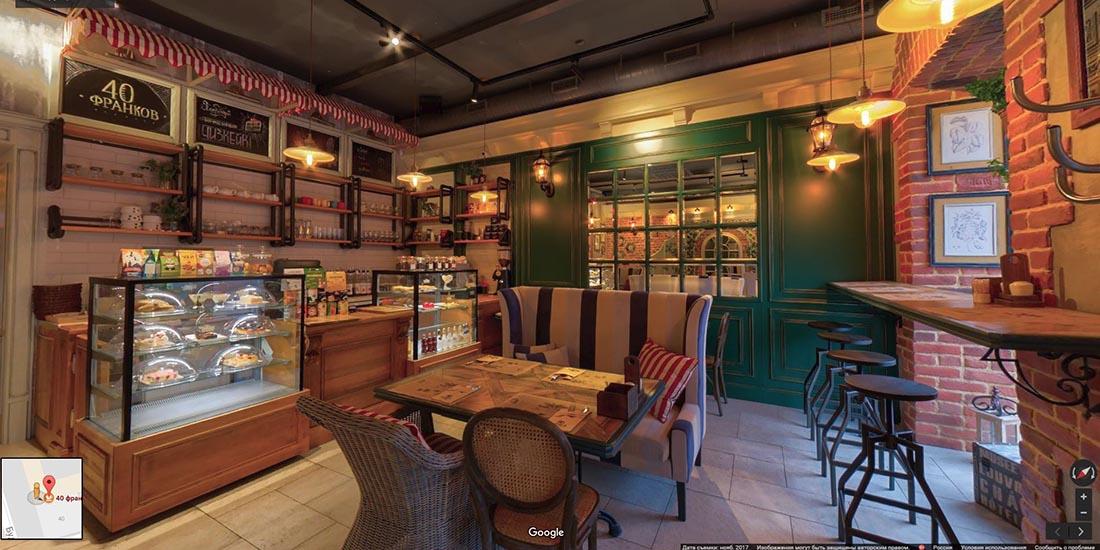 40 франков, кофейня в Ростове. Виртуальный тур в Google