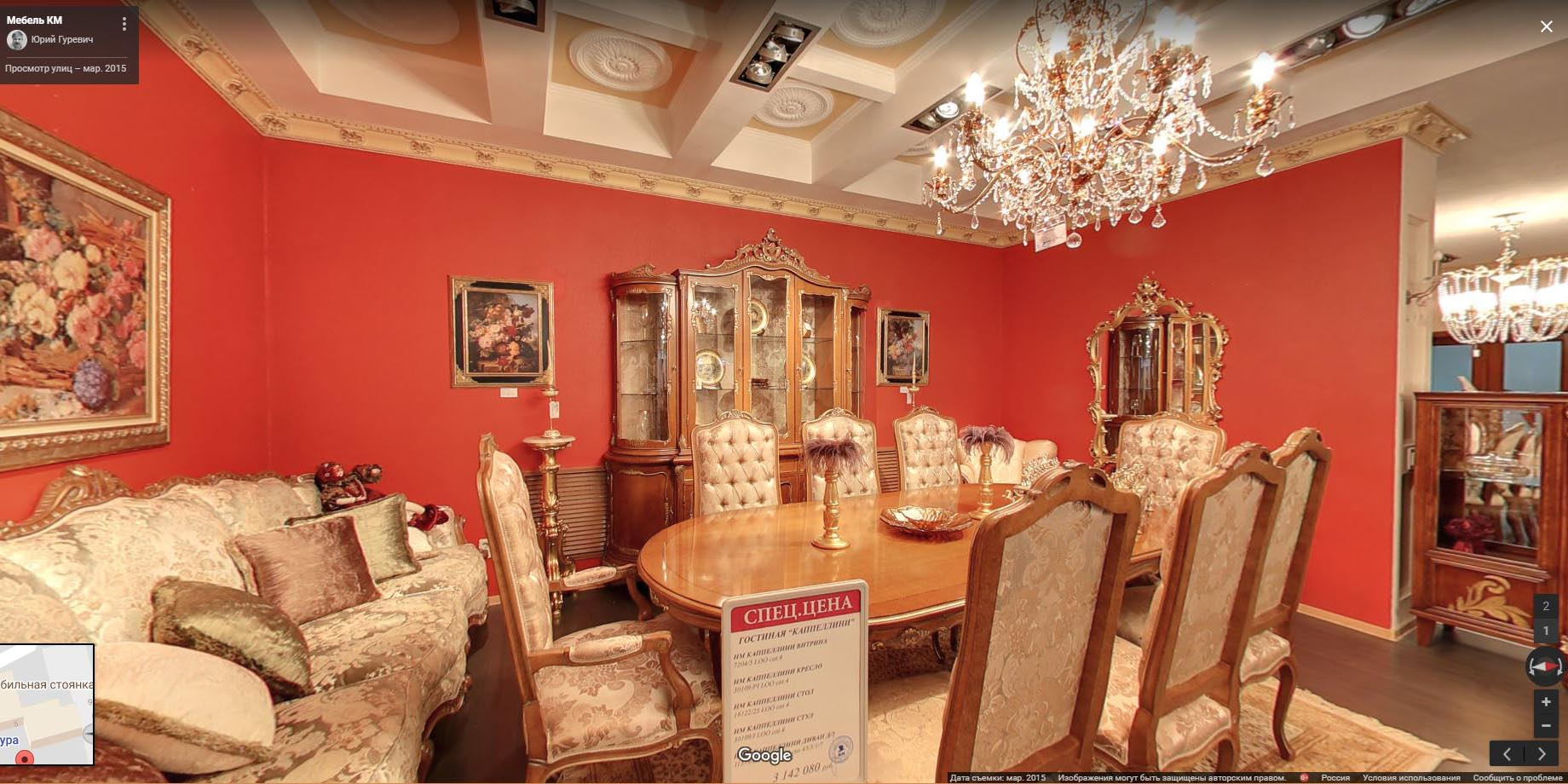 Мебель КМ, салон