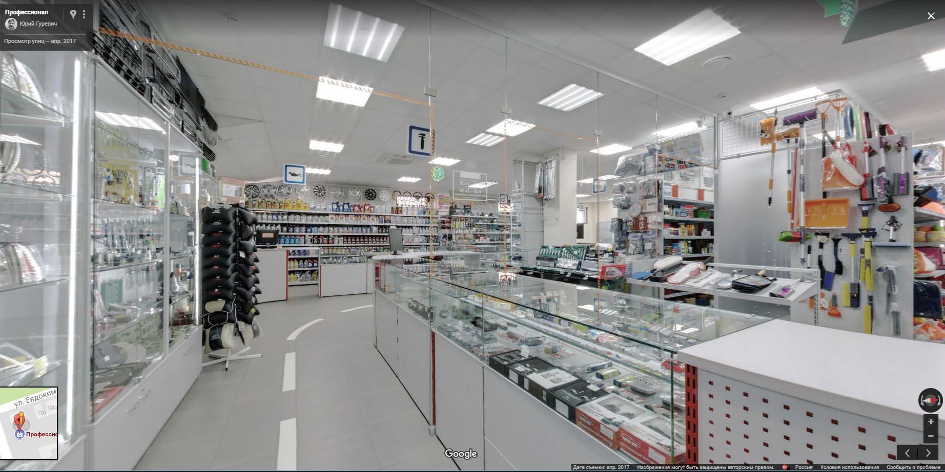 Профессионал, магазин автоаксессуаров в Ростове