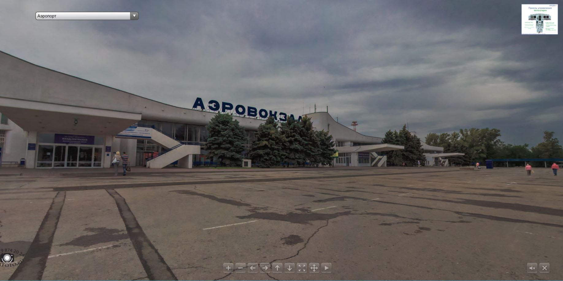 Донавиа, авиаперевозчик Ростов-на-Дону