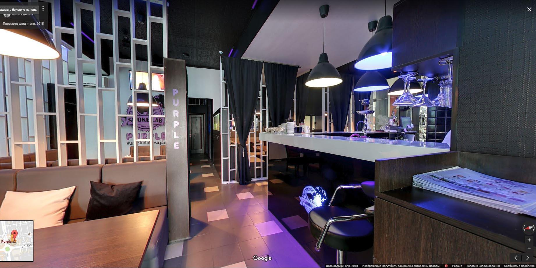 Smoke Lab Purple, кальян-бар в Ростове