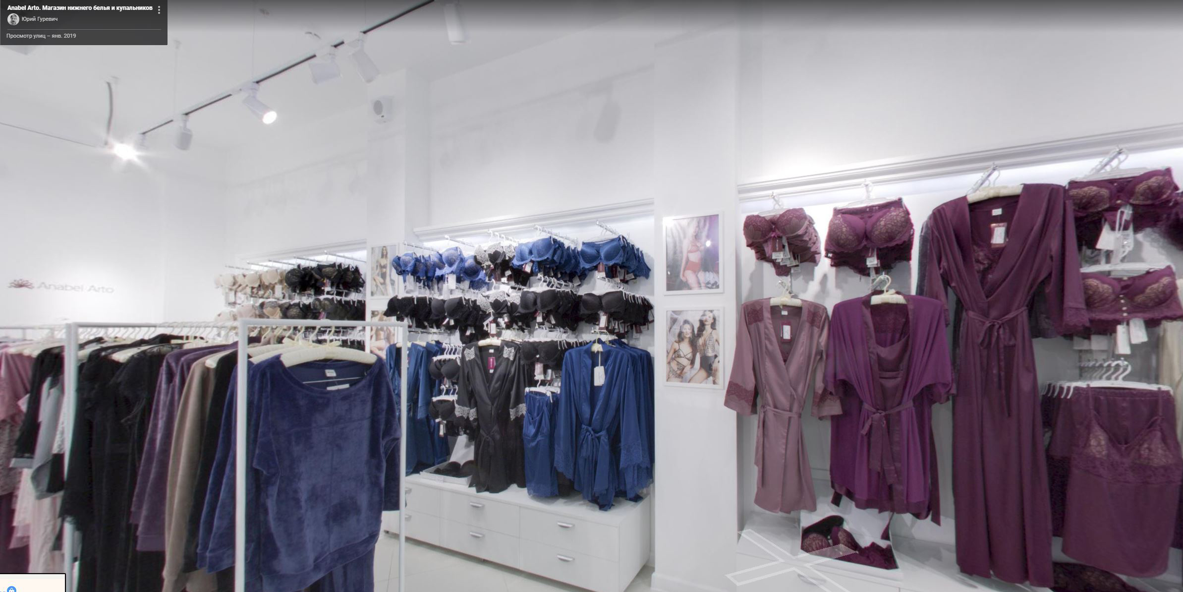 Anabel Arto магазин женского белья и купальников